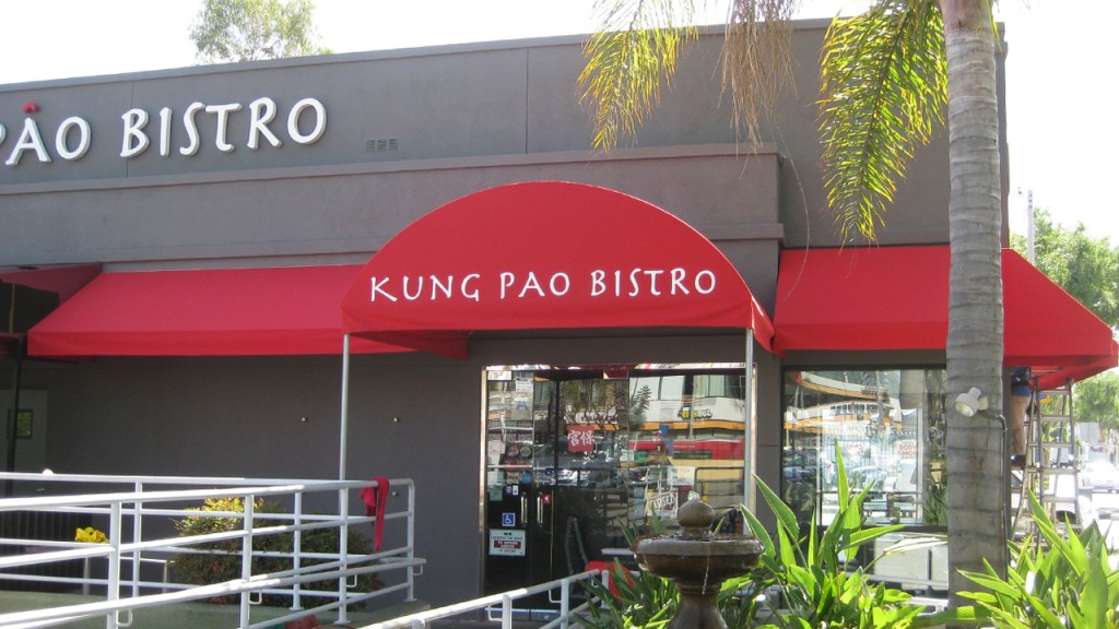 A domed restaurant awning for Kung Pao Bistro